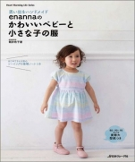 enanna Clothes cute baby