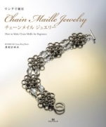 Chain mail jewelry partnering in the ring - Villages Mayumi