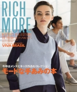 Rich More Best Eyes Collection VOL. 119 (Summer 2014)