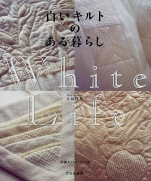 Living with white quilt