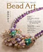 Bead Art vol.7 2013 Fall