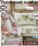 Patchwork Quilt tsushin 2014-06 No.180