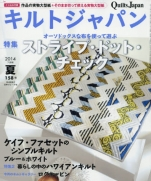 Quilts Japan 2014-07 No.158