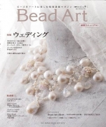 Bead Art 2014 Spring vol.9