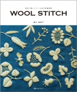 WOOL STITCH Embroidery designs of wool yarn and gentle rustic
