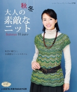 Nice knit winter adult