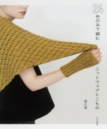 24 colors small knitwear book