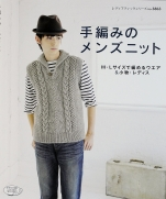 Mens knitted wear book