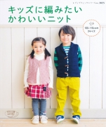 Cute knit you want to knit in Kids