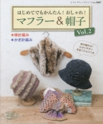 Easy even for the first time! Fashionable! Scarf & hat Vol.2