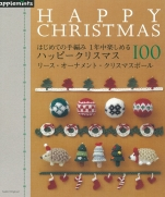 Happy Christmas 100 lease ornament