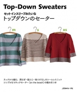 Top-down sweater