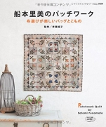 Funehon Satomi of patchwork