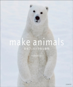 Make animals with wool felt