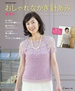 Stylish Crochet Spring Summer 6