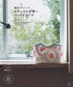 Kamakura Suwanee Natural cute bag & pouch