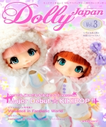 DollyJapan (Dawe Avery Japan) vol.3
