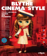 BLYTHE CINEMA STYLE 2015 (Japanese) large book - February 11,