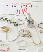 Bracelets and accessories 108