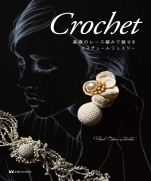 Crochet Basic Lace of Costume Jewelry