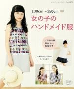 Girl handmade clothes 130cm - 150cm