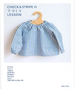 CHECK and STRIPE of handmade LESSON