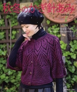 Crochet Fall vol.7