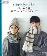Hat Muffler Snood handmade Lesson for the first time