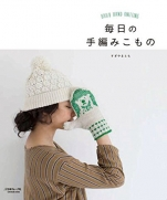 Daily Knitting accessories