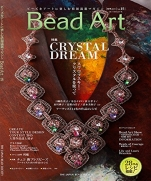 Bead Art 2015 autumn Vol.15