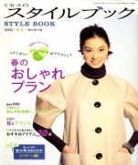 Mrs. style book 2009-03