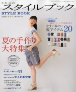 Mrs. style book 2009-07