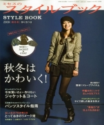 Mrs. style book 2009-11