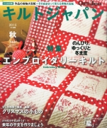 Quilt Japan July 2015-10 Fall