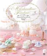 Candy Marshmallow Fondant