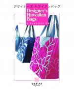 Designers Hawaiian Bags