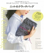 Knitting clutch bag