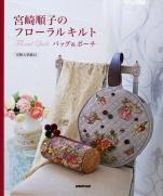 Miyazaki Junko floral quilt bag