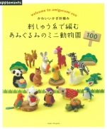 Welcome to amigurumi zoo