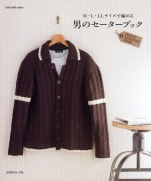 Knit man sweater book -M · L · LL size