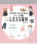 Doll clothes LESSON start from today