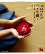 Enjoy crafted Kyoto Tsuyutsuki Japan hand work