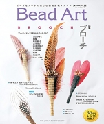 Bead Art 2016 years Summer vol.18