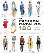 Weekend FASHION CATALOG 130