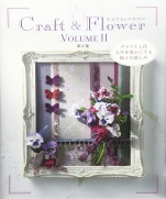 Craft & Flower Vol.2