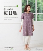 Fashionable everyday clothes by Bannishi Noriko