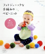 Photogenic baby knit