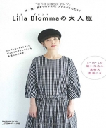 Lilla Blomma of adult clothing