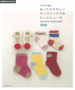 Kids Socks & Room Shoes
