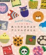 Crochet plush animal cushion